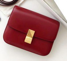 Celine Classic Box 中号24cm 专柜最新版本单肩斜挎包(红色)