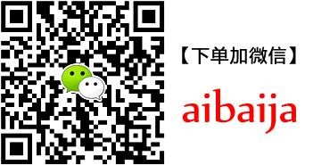 广州市白云区三元里白云皮具世界高仿包包微信