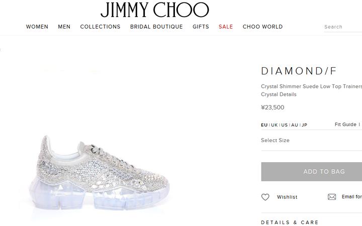 DIAMOND运动鞋官网价格