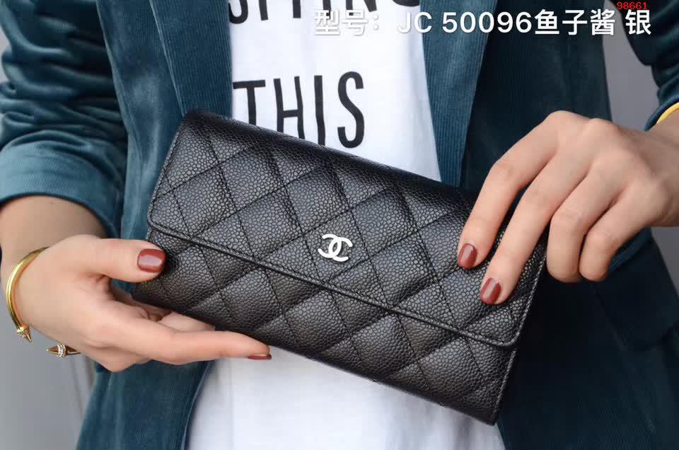 香奈儿鱼子酱和光皮双版本50096女士手包