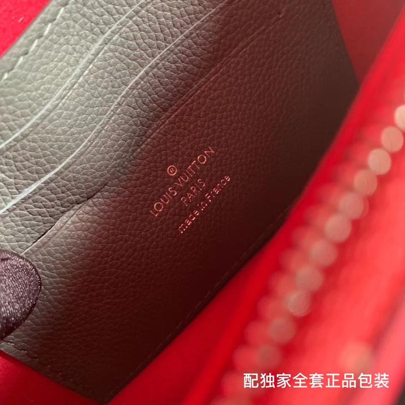 M63470 LV Pochette MyLockMe Chain 手袋 LV女包 LV信封包 LV链条包 玫红